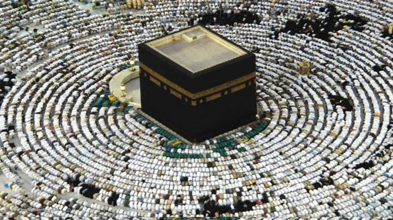 kaaba bowing