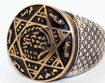 Solaimans-ring-Solomon-Star-of-David