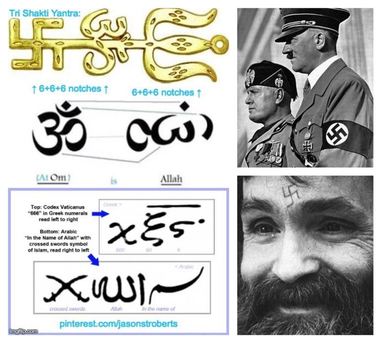 Swastika 666
